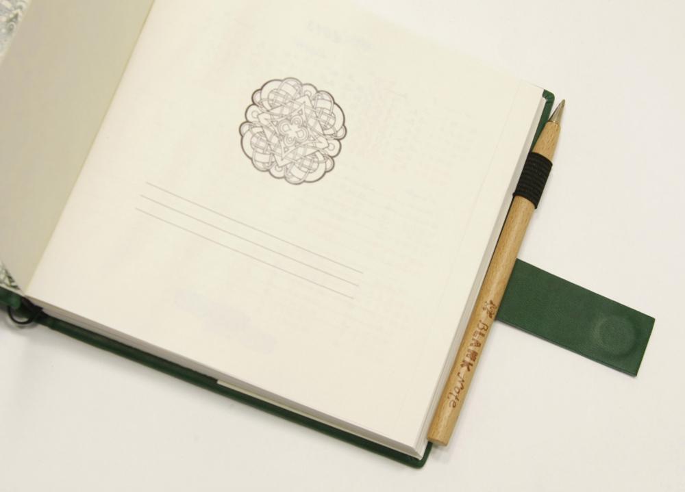 Ежедневник в кельтском стиле заказать