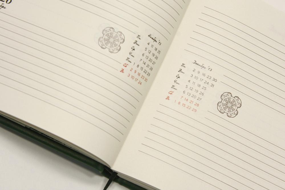Ежедневник в кельтском стиле заказать изготовление