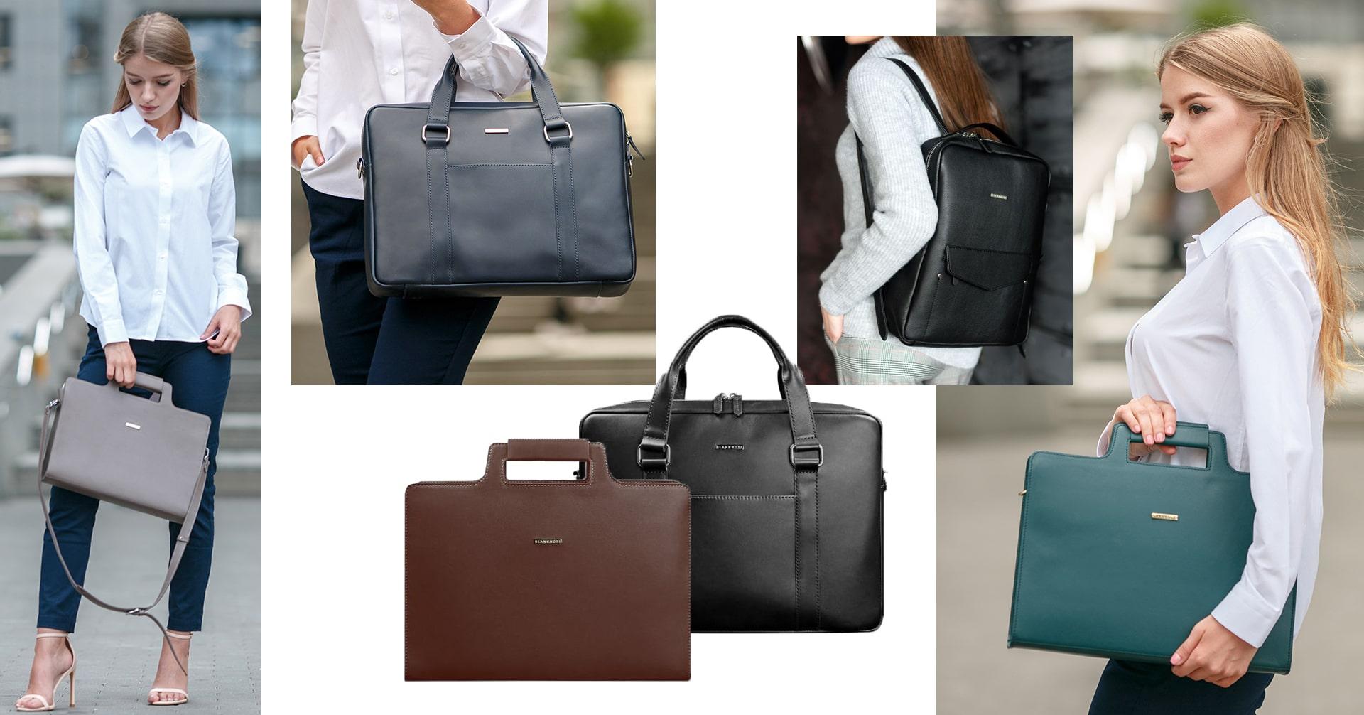 Кожаная сумка для ноутбука женская