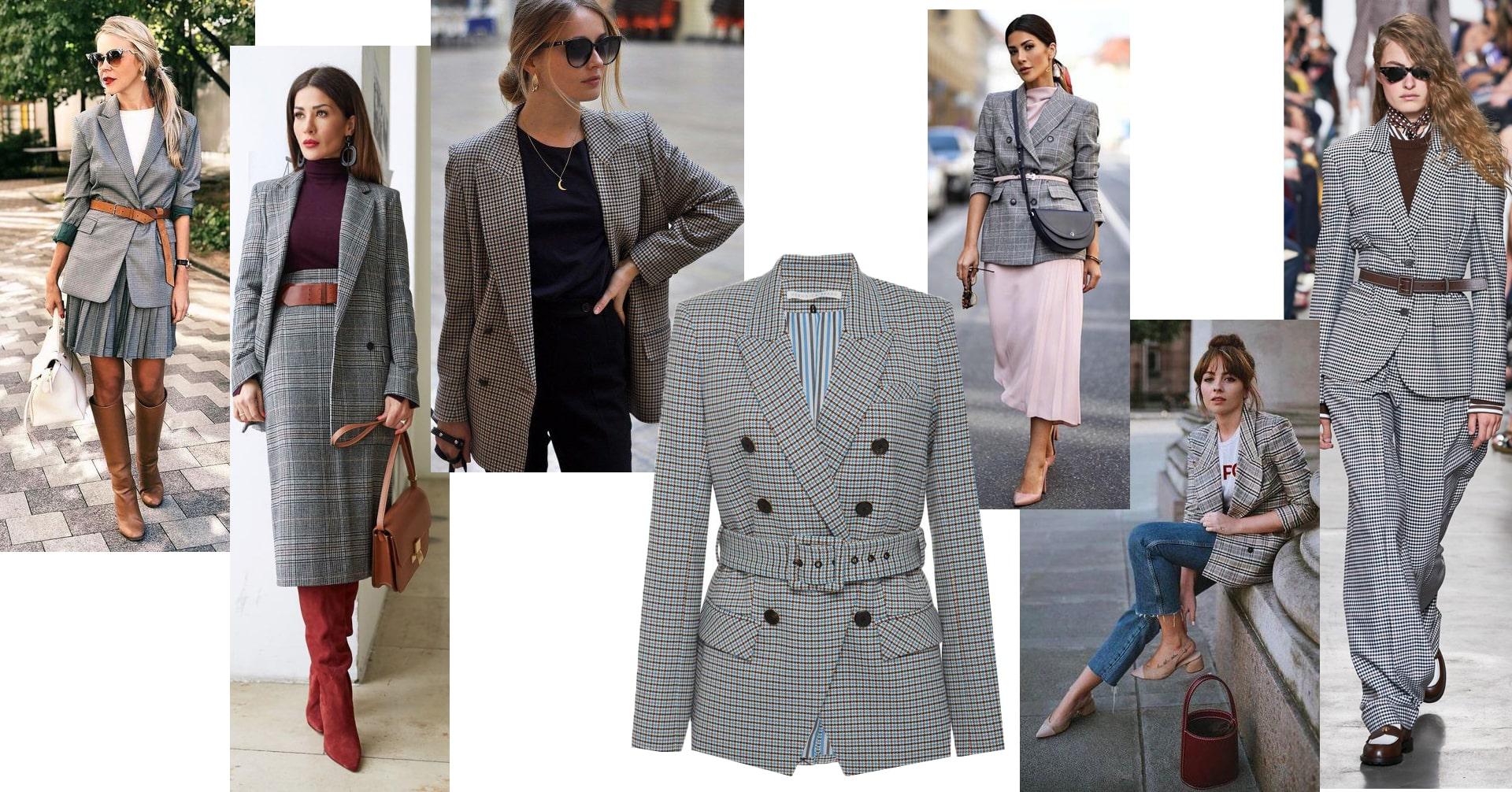 образы с пиджаком 2020