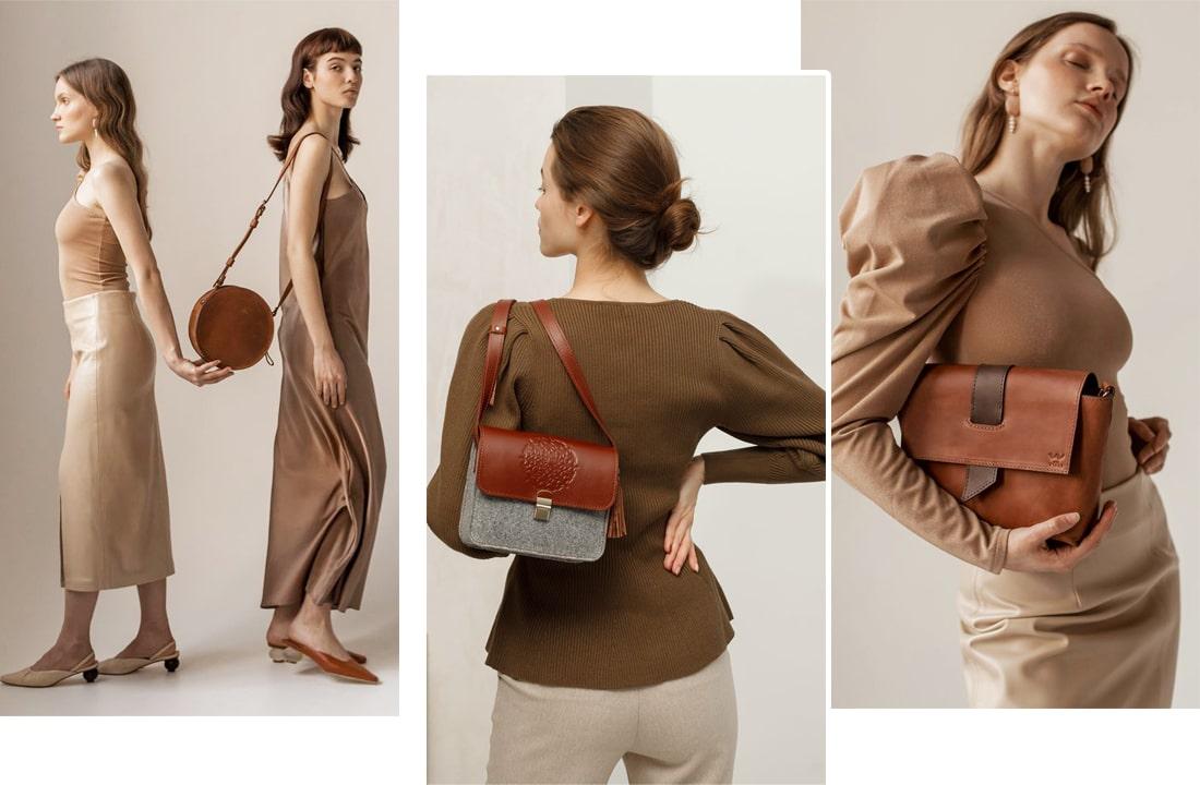 Женские сумки2021-2022 гг.: модные тренды с описанием и фотографиями