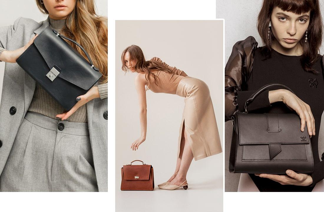 классические сумки с жестким каркасом