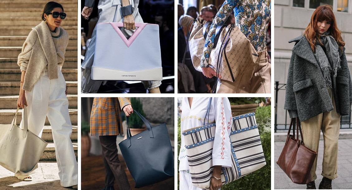 Большие сумки 2019