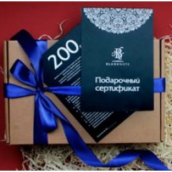 Акция, сертификат на 200 грн в подарок
