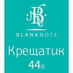 Открытие нового шоу-рума BlankNote