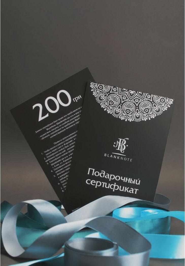Фото Подарочный сертификат на 200 грн BlankNote