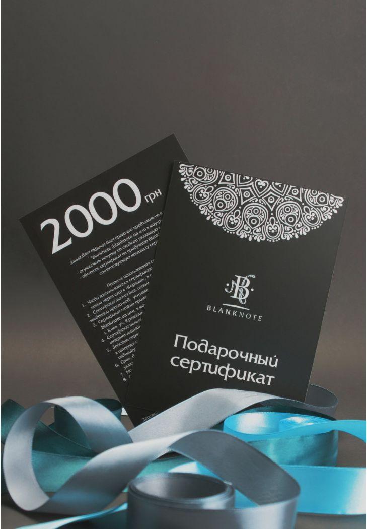 Фото Подарочный сертификат на 2000 грн