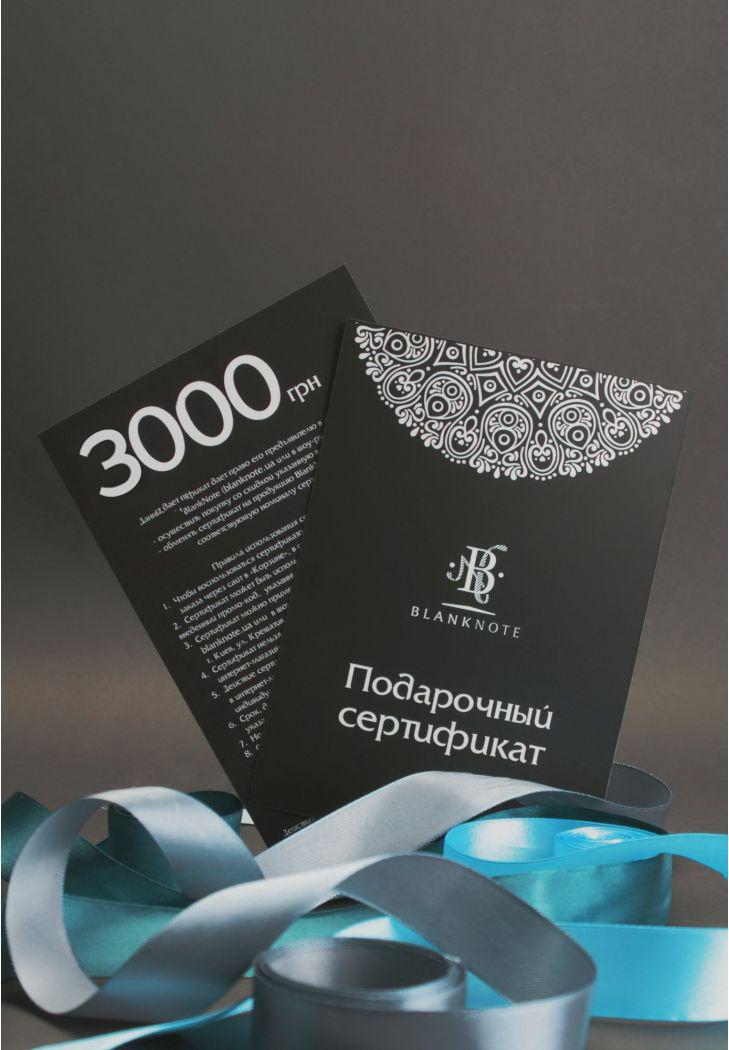 Фото Подарочный сертификат на 3000 грн