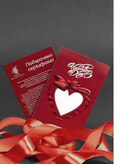 Подарочный сертификат-валентинка, 1000грн.