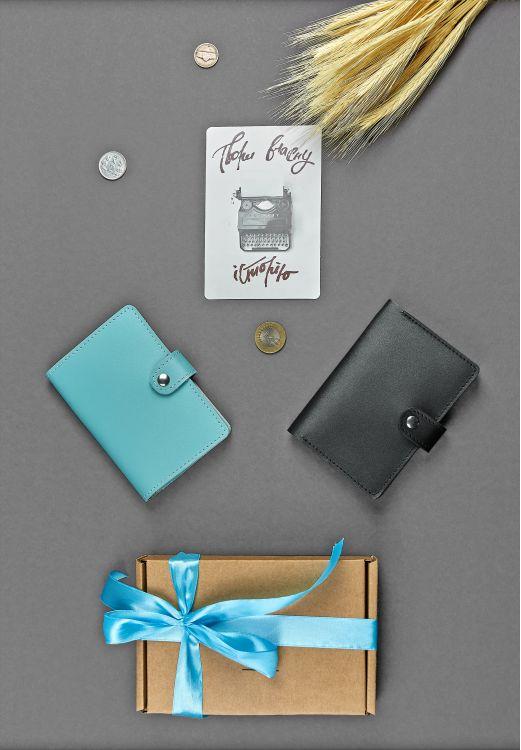 подарок мужчине, подарок женщине, подарок для пары