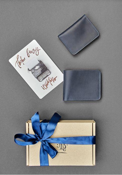 Подарочный набор для мужчин