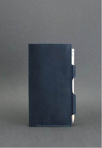 Кожаный тревел-кейс 3.0 синий