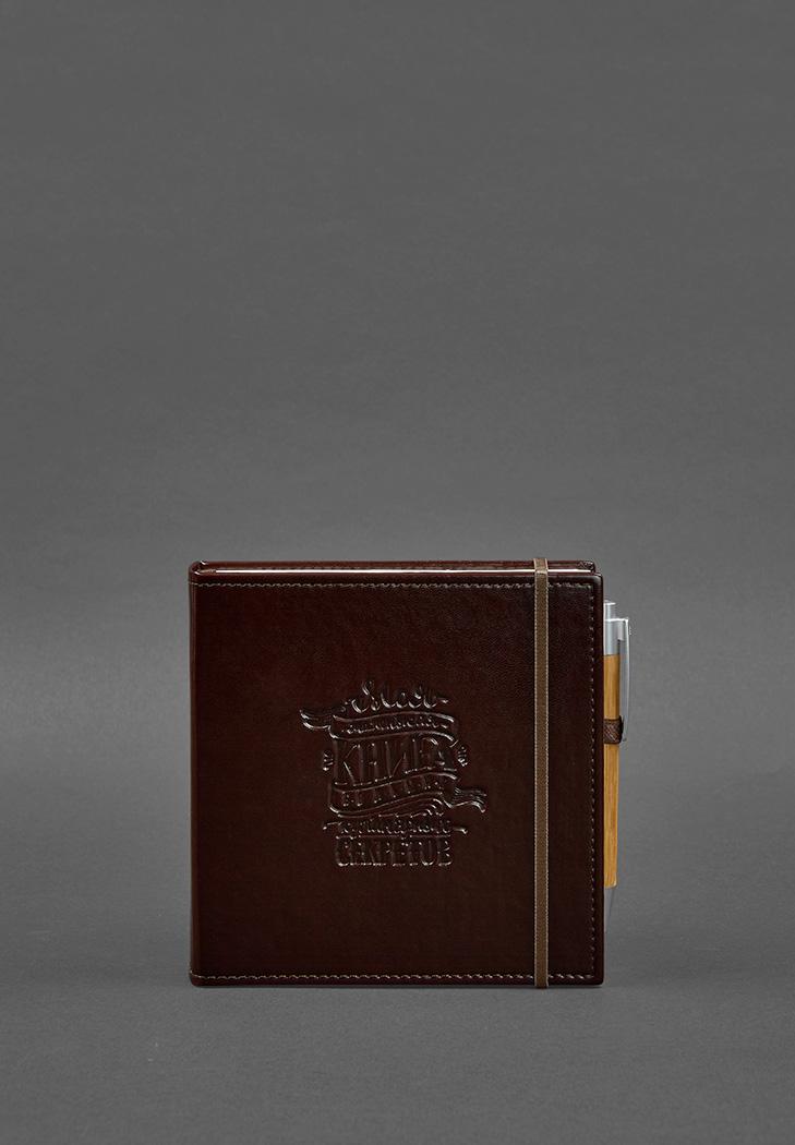 Фото Кук-бук для записи рецептов Книга кулинарных секретов в индивидуальной обложке