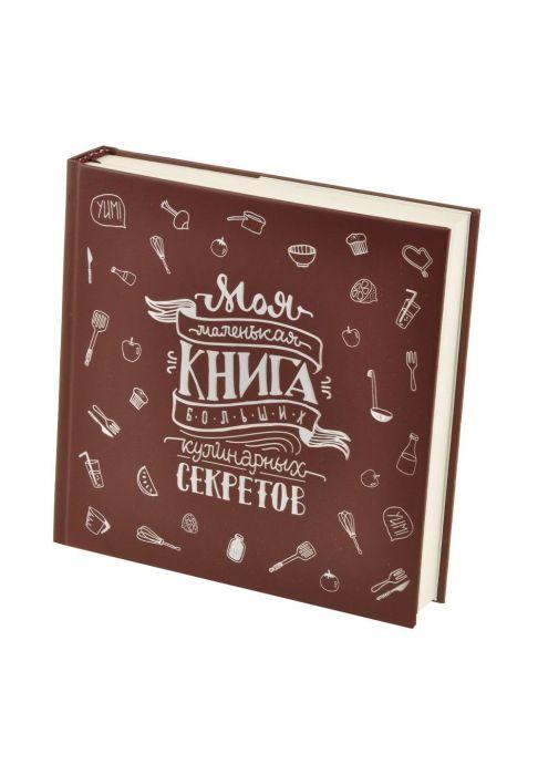 216503e9f835 Практик-Бук, книги по коучингу купить в Киеве, Украина - мастерская ...