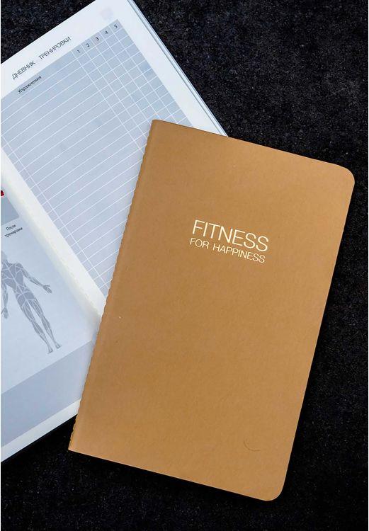 Фото FITNESS FOR HAPPINESS дневник достижений для контроля и планирования тренировок BlankNote
